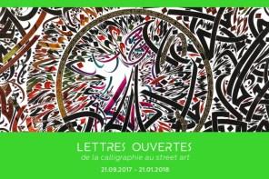 A l'Institut des cultures d'Islam, une nouvelle exposition au corps à corps avec la lettre