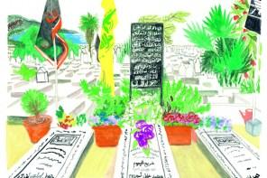 Rencontre: Lamia Ziadé raconte sa très grande «Mélancolie Arabe»