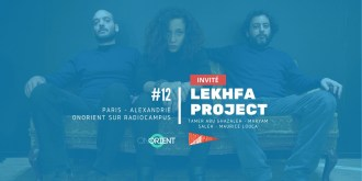Lekhfa project