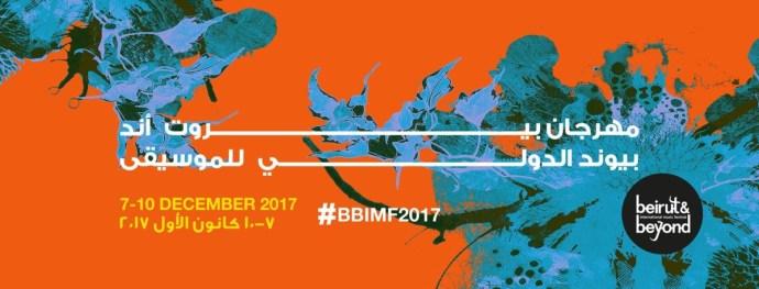 Beirut and Beyond 2017