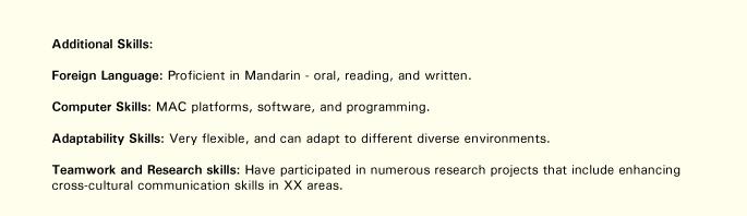 additional skills for a resume skills for job resume computer