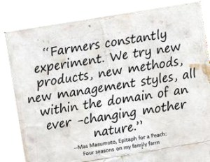 FarmersExperimentQuote