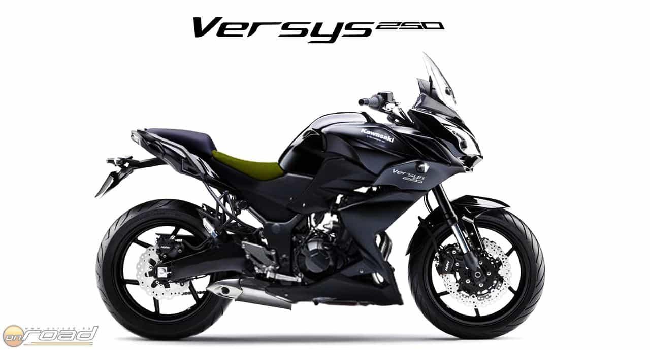 A Kawasaki is lefelé bővíti népszerű Versys családját
