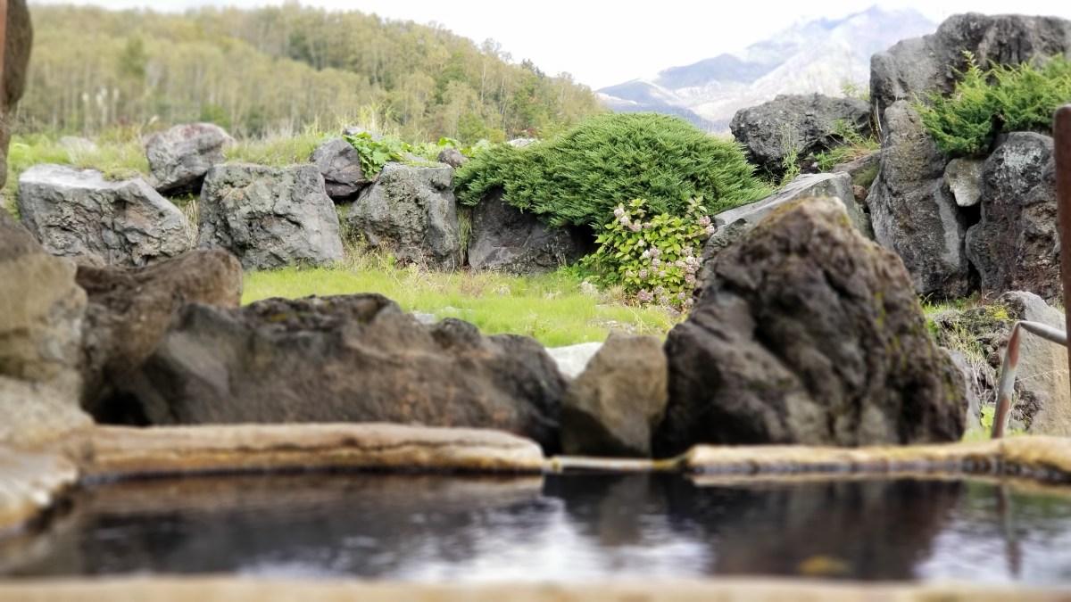 蘭越 黄金温泉