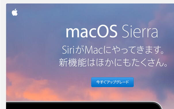 macos_new