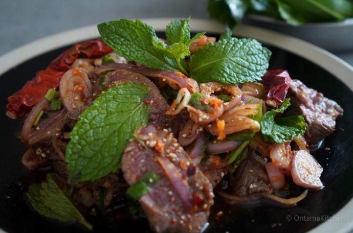 ナムトックヌア (Spicy Thai Beef Salad/น้ำตกเนื้อ)