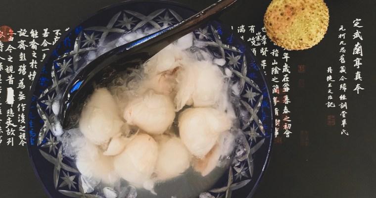 ライチのローイゲーオ(lychee Loy Kaew/ลิ้นจี่ลอยแก้ว)