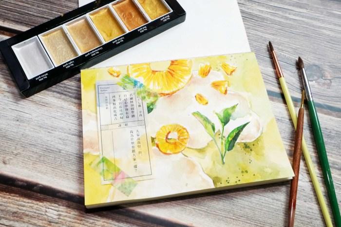 新竹插畫美食:語菓。茶語籤詩手搖杯