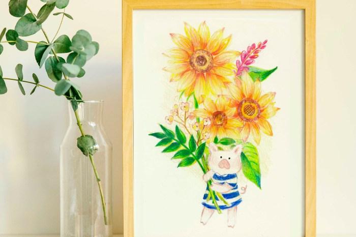 絢麗夏天‒向日葵插畫。新竹色鉛筆。初階班課程