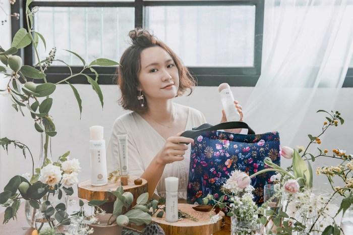 《來自熊本的膠原蛋白保養》朵茉麗蔻8周年慶「花都琉璃手提肩背袋」攜手聯名