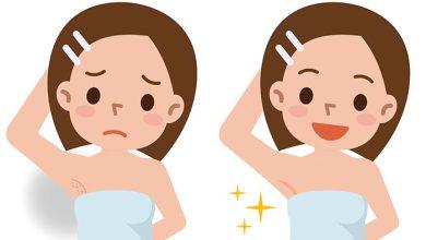 طرق طبيعية وسهلة لتخلص من شعر الإبطين