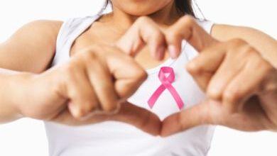 سرطان الثدي ... ماهي اعراضه ؟ وكيف نحاربه؟