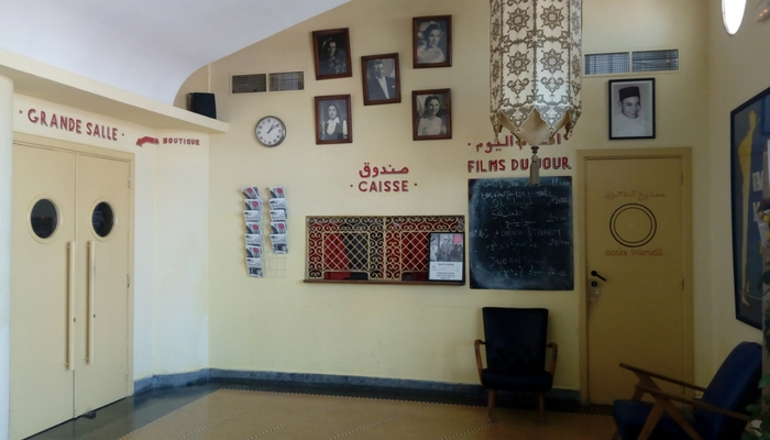 Cinema Rif, la Cinemateca de Tanger