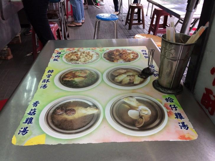 「大圓環雞肉飯」のメニュー(ご飯ものとスープ)