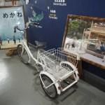 映画「めがね」で使用された自転車