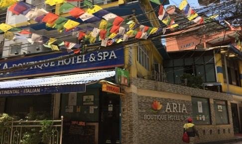 「アリア ブティック ホテル&スパ(Aria Boutique Hotel & Spa)」外観