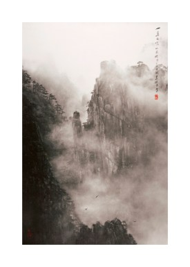 Chen Fuli Tchan Fou-li landscape, n.d.