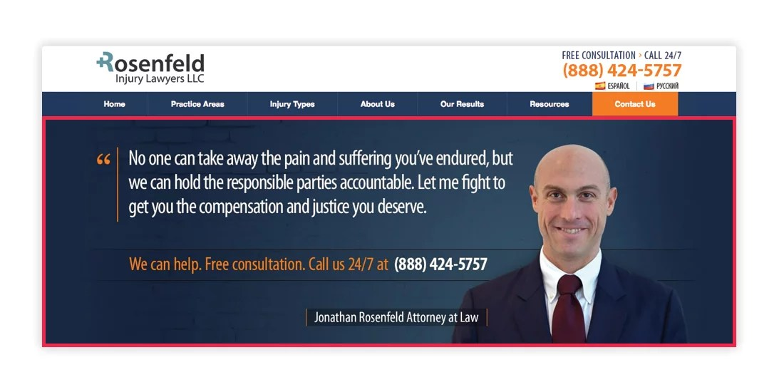 Rosenfeld Home Page