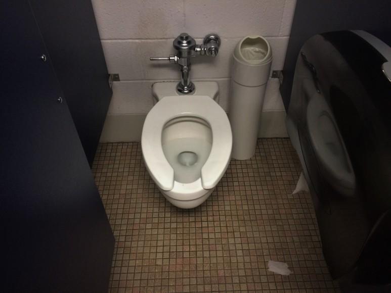 Forum Toilet