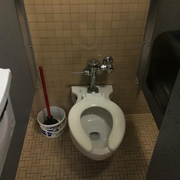 McElwain Toilet