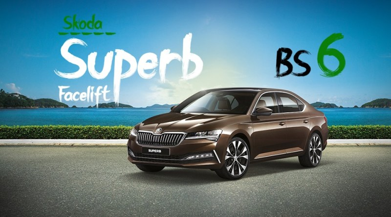 Skoda_Superb_facelift_BS_6_onwaymechanic.in