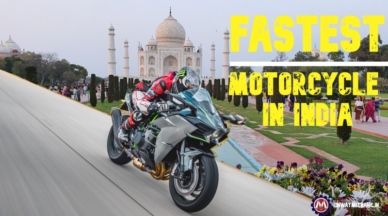 Kawasaki Ninja H2R Costliest Bike In India ,Fastest Bik e In India