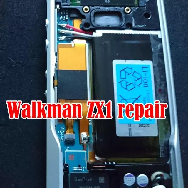 Walkman ZX1のバッテリー交換