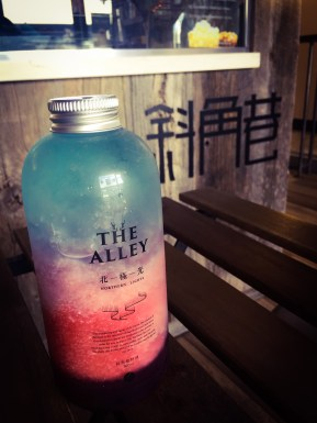 Special drink - Northern Lights made by Butterfly Pea Flower