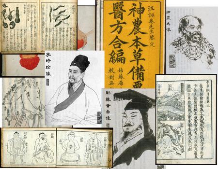 Scopri che cosa è la Medicina Tradizionale Cinese