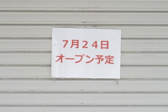 20150715dm004