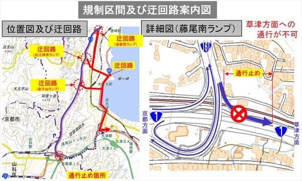 road_10