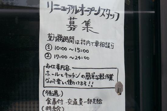 2015101bry001