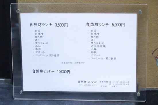 201505st_5000