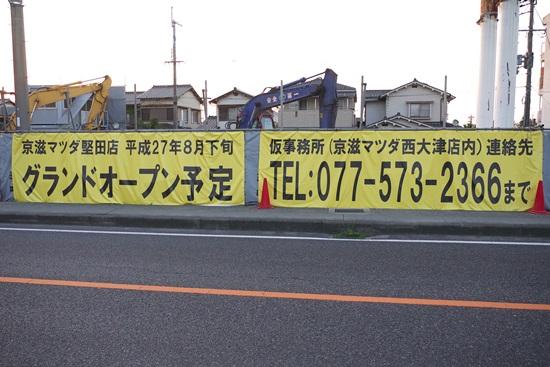 20150513km001
