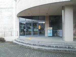 大江町総合会館入り口