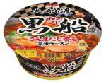 祝!大船渡秋刀魚だし黒船 さんまだし香る醤油ラーメン発売とLOW IQ 01 / ホリエアツシ(ストレイテナー) / TOSHI-LOW (BRAHMAN/OAU) / TAITO