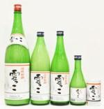 大船渡の酒蔵「酔仙酒造」から今年初の日本酒「雪っこ」が出荷!とキャッセン月見酒フェア
