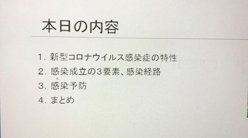 7/7大原まちづくり勉強会