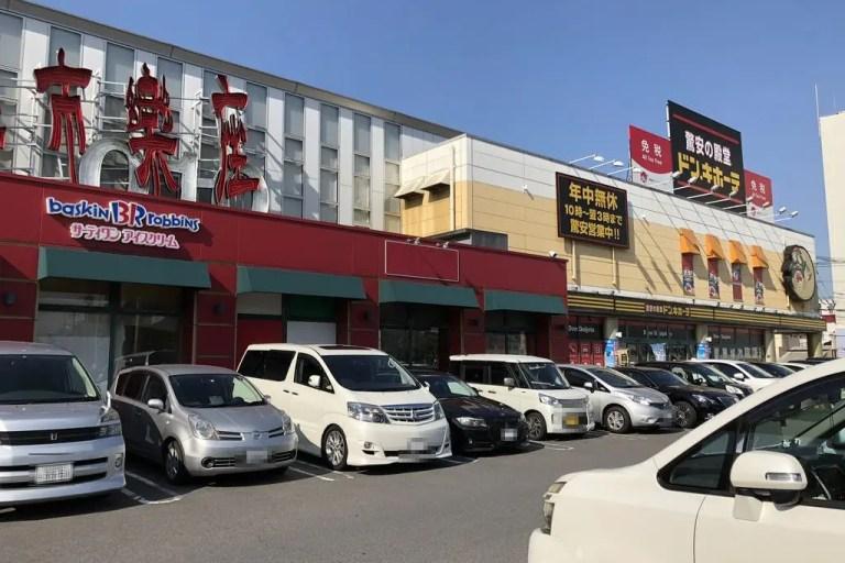 【大分市】D-plazaの新川天然温泉SamaSamaが閉店!?人気スパリゾートを楽しむなら、8月31日までです!