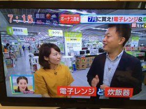 名古屋テレビ(メ~テレ) ドデスカ 達人直伝のコーナー
