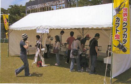 昆虫イベント 大阪府草野球場市民の広場01