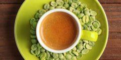 طريقة تحضير القهوة الخضراء مع الحليب : فوائد القهوة الخضراء مع الحليب
