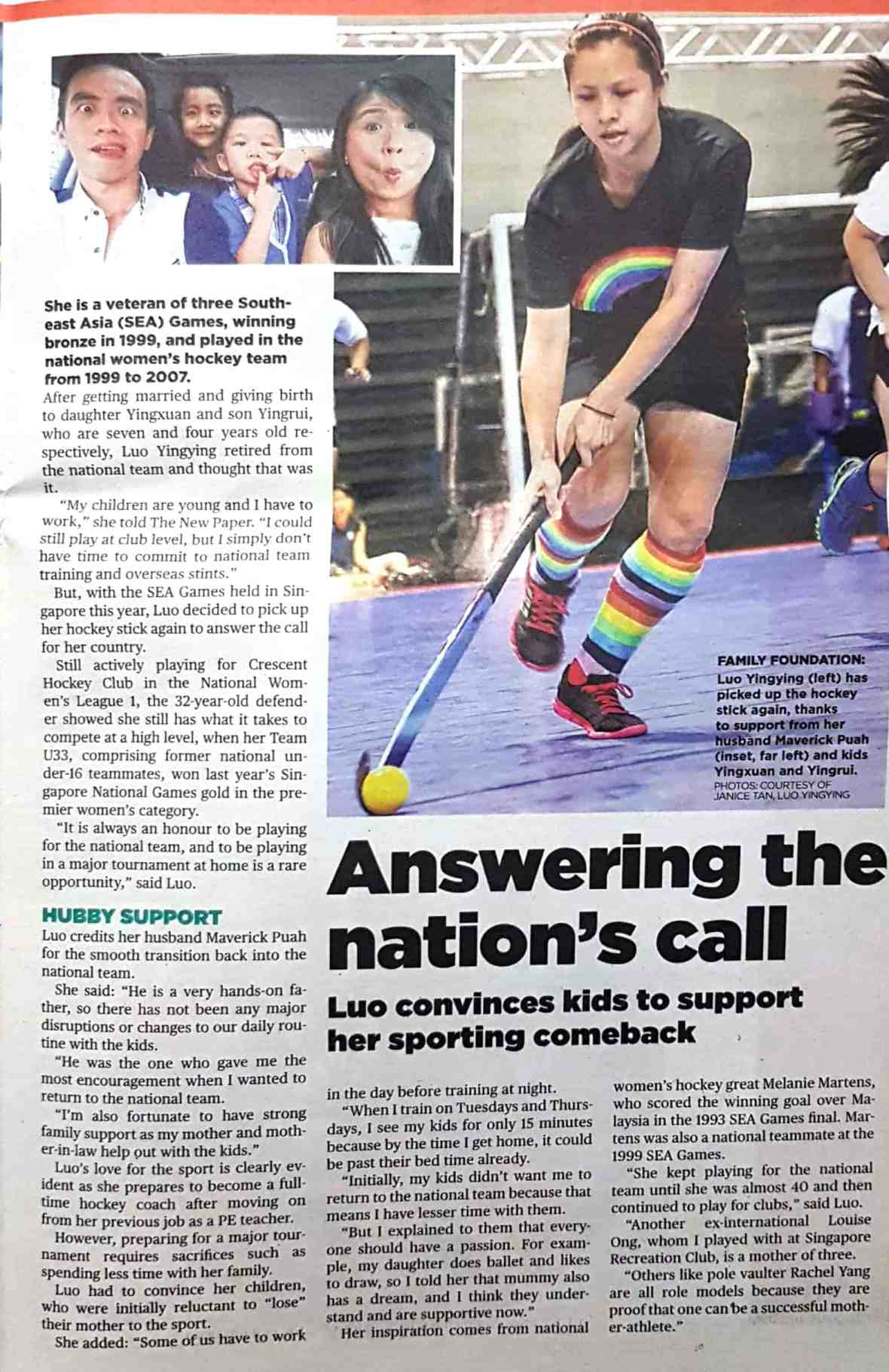 Featured in The New Paper for SEA Games 2015 Hockey