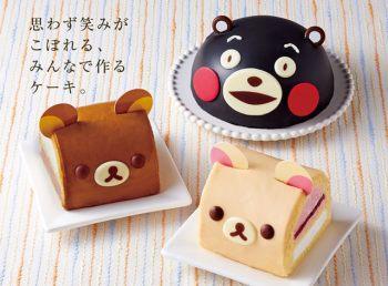 ローソンケーキ4