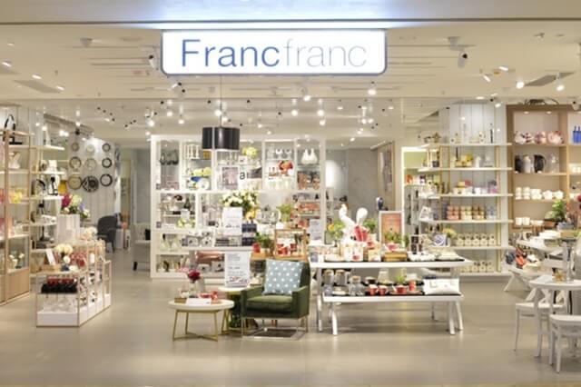 フランフラン店舗
