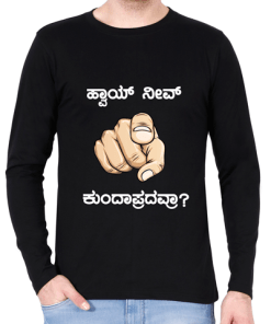 Hoi Niv Kundaparadavra - Full Sleeve T-Shirt - Men's