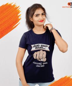Hodi Jaap Bisadi Kundapra Bhashi Matadi Women's T-Shirt