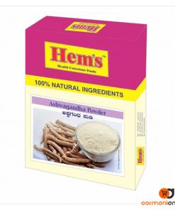 Hem's Ashwagandha Powder