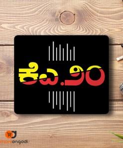 KA 20 Mouse Pad - Kannada