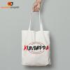 Kundapra Tote Bag - English
